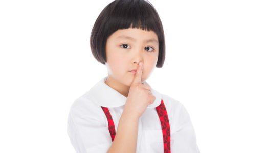 デートの会話で沈黙が怖い男性必見!解消するための5つのテクニック