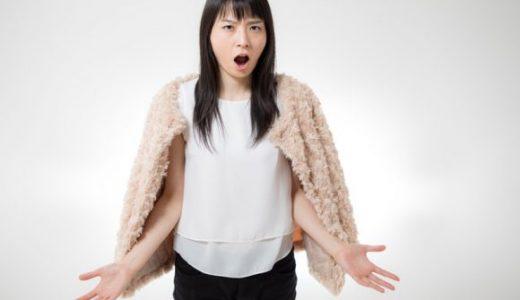 彼女が喧嘩で逆ギレして別れ話をする心理と3つの対処法!
