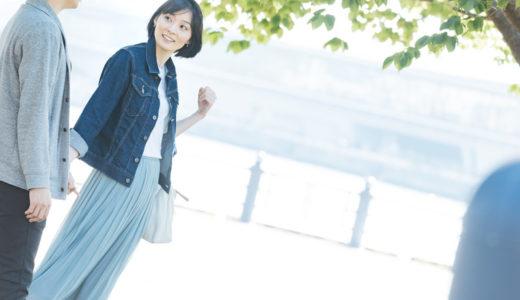 デートの気遣いは下からはNG!実践的に使える10個の具体的知識