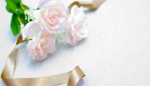 実践してみてわかった結婚すべき女性の5つの特徴!
