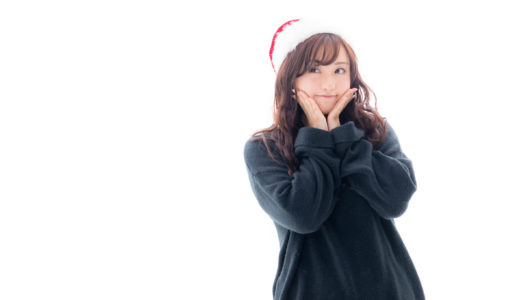 クリスマスデートはコスパが悪い!穴場を狙って質がいい聖夜を過ごそう